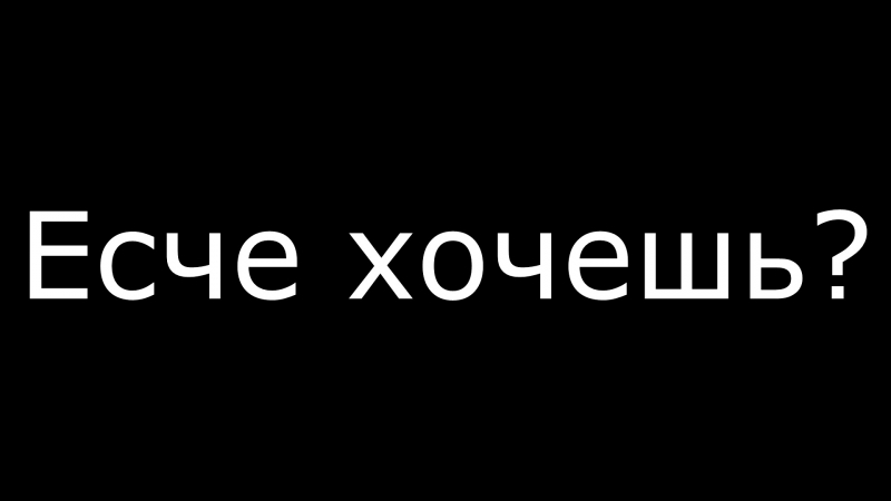 МУВАК