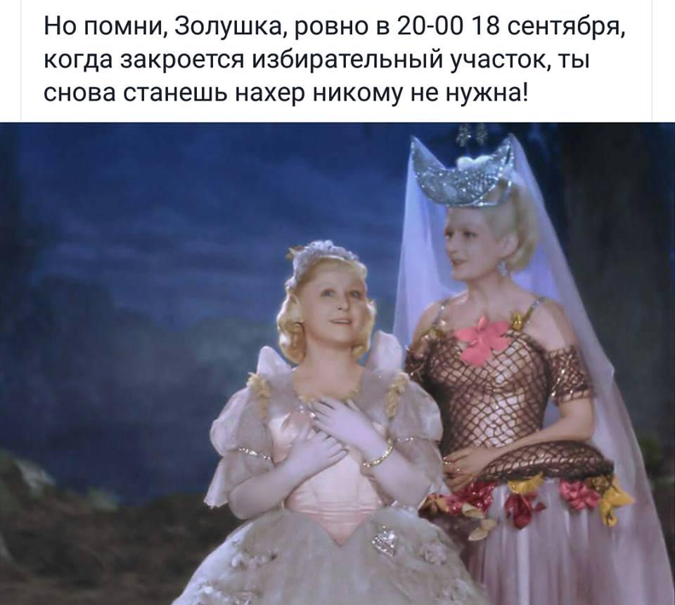 В оккупированном Крыму проходят выборы в Госдуму РФ - Цензор.НЕТ 1449