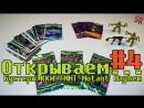 Открываем... бустеры 4 ККИ TMNT Mutant Mayhem/ Черепашки Мутанты Ниндзя