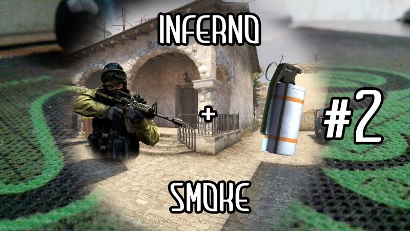 Tactic grenades \ Раскидка гранат de_inferno (smoke2) CS:GO