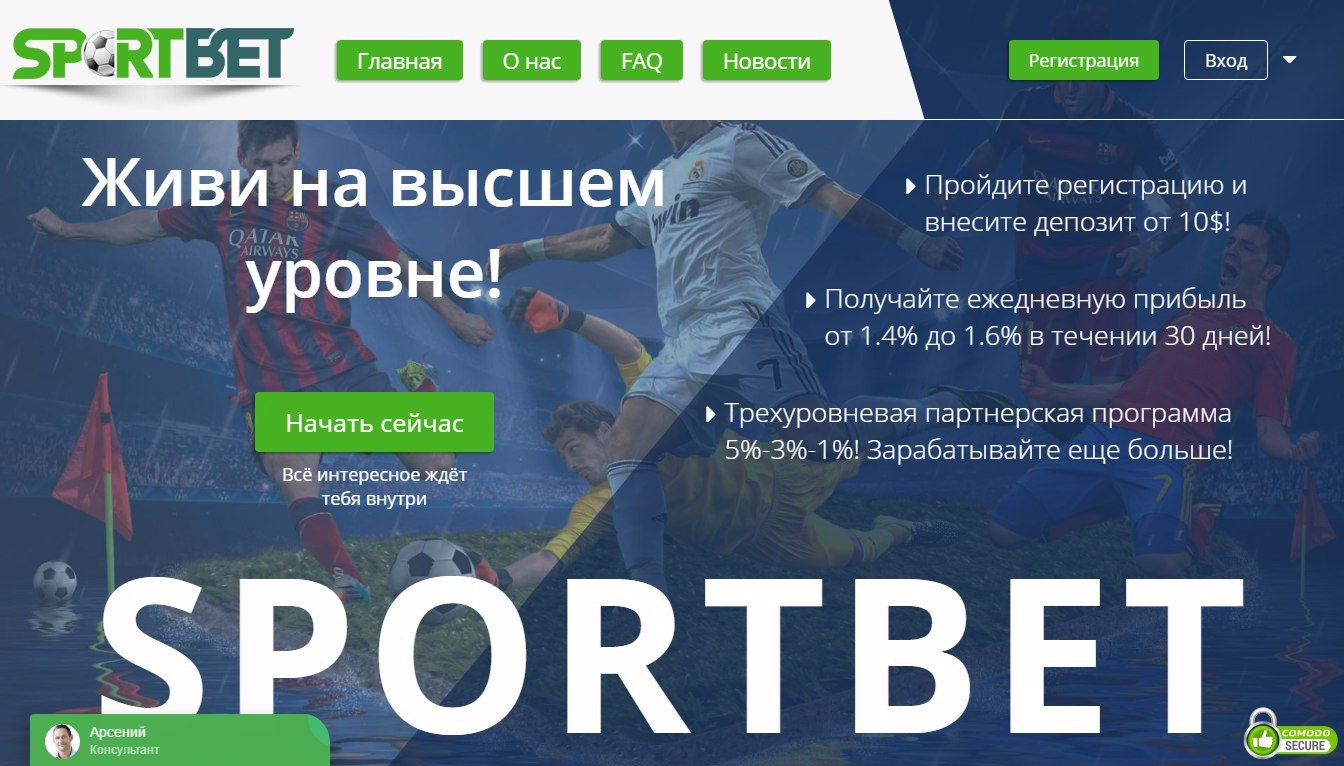 ������ � ������� Sport Bet