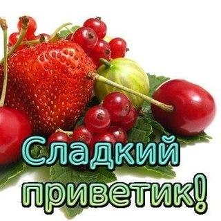 http://cs631817.vk.me/v631817150/1aafa/tOlEKXA3Zyw.jpg