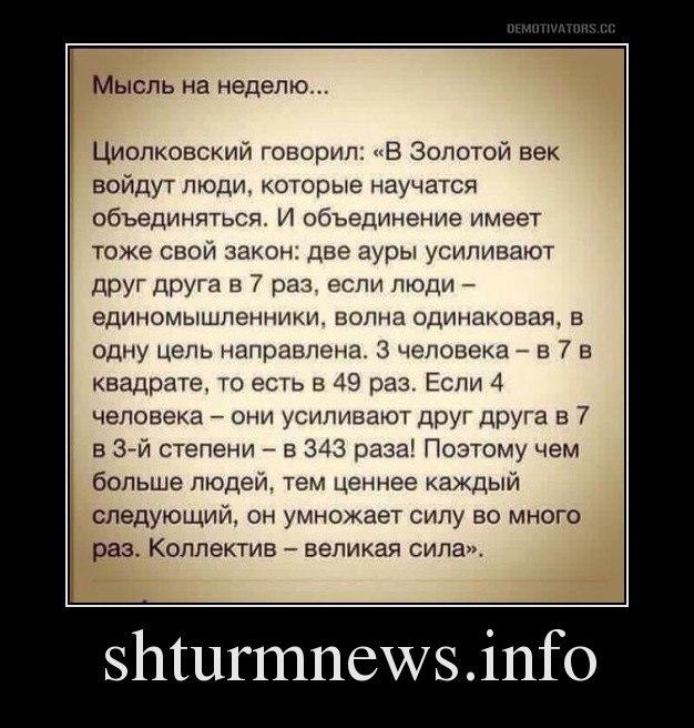 https://pp.userapi.com/c631817/v631817156/4821/ulJ1hPwKpx0.jpg