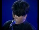 Агата Кристи - Чёрная луна (live 1995)