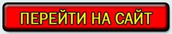 lefik.ru/?utm_source=vkontakte&utm_medium=banner&utm_term=Detskaia_odezhda_ot_1_do_6_let&utm_content=&utm_campaign=18_05_2016_2