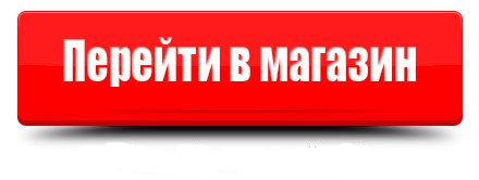 lefik.ru/?utm_source=vkontakte&utm_medium=banner&utm_term=Deshevo_detskaia_odezhda_optom&utm_content=&utm_campaign=17_05_2016_1