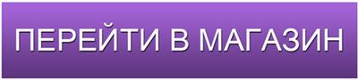 lefik.ru/?utm_source=vkontakte&utm_medium=banner&utm_term=Detskaia_odezhda_ot_5_let_dlia_devochek&utm_content=&utm_campaign=06_05_2016_2
