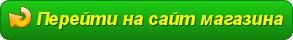 lefik.ru/?utm_source=vkontakte&utm_medium=banner&utm_term=Pizhamy_optom_nedorogo&utm_content=&utm_campaign=18_05_2016_1