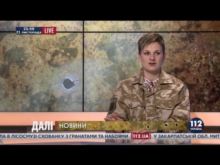 Дана Виноградова_про муженко и положение в армии (112 канал - Военный дневник от 21.11.2015) 720p