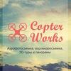 COPTER - WORKS ★ Аэросъемка в Воронеже!