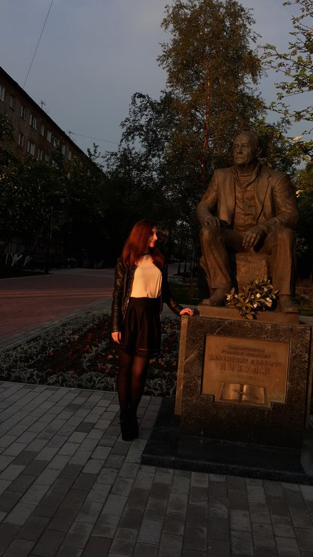 Ксения Бондаренко |