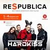 Фестиваль Respublica (Республіка)1,2,3,4 вересня