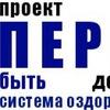 Kuznitsa Biznesov