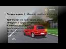 проезд светофора с доп секцией (1)