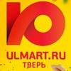 Юлмарт Тверь (ulmart.ru)