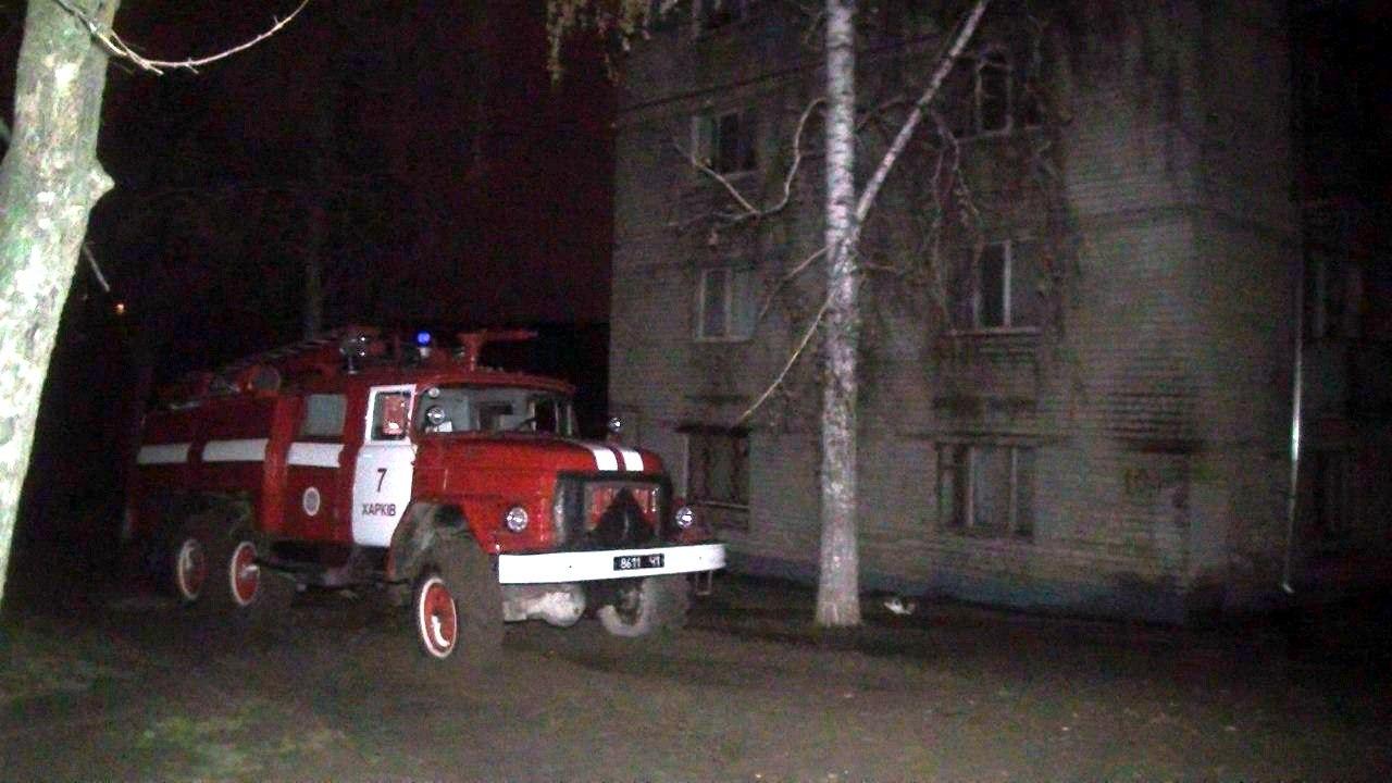 Ночная трагедия произошла в Харькове (ФОТО)
