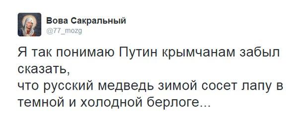 Работа Керченской переправы может быть остановлена из-за сложных погодных условий - Цензор.НЕТ 5966