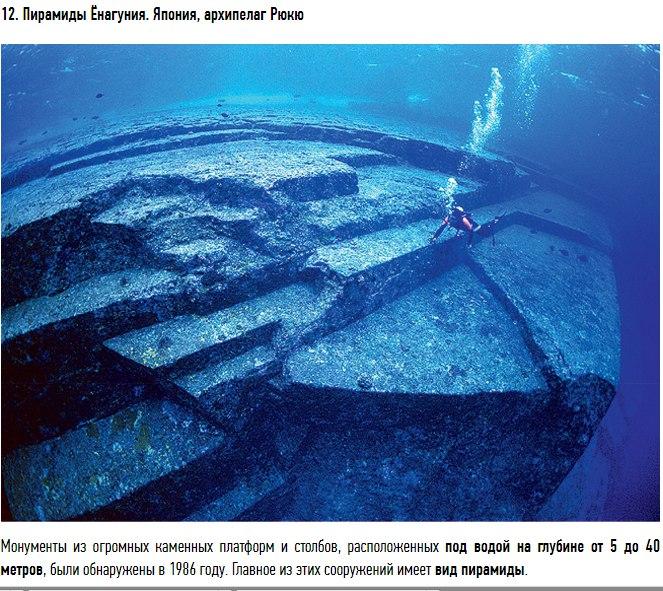 Десять удивительных доказательств высоких технологий древности  FD7_HZAKlxQ