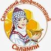 """САЛАМПИ"" Санаторий, База отдыха в Чебоксарах"