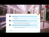 Страшные Истории на ночь - Ночная переписка в Skype