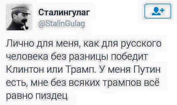 Диалог с путинской Россией невозможен, - Чубаров - Цензор.НЕТ 8003