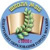 ГБОУ Школа № 315