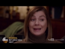 Greys Anatomy 12x10 Promo All I Want Is You