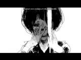«Со стены друга» под музыку H LE O ZI - Я вхожу в тебя красиво . Picrolla