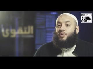 Почему мы постимся? - Умар Аль Банна