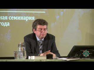 Лекция 25. История Западнорусской (Литовской) митрополии.