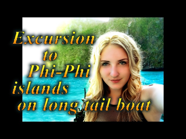 Экскурсия по островам Пхи-Пхи!Excursion to PhiPhi islands on long tail boat.
