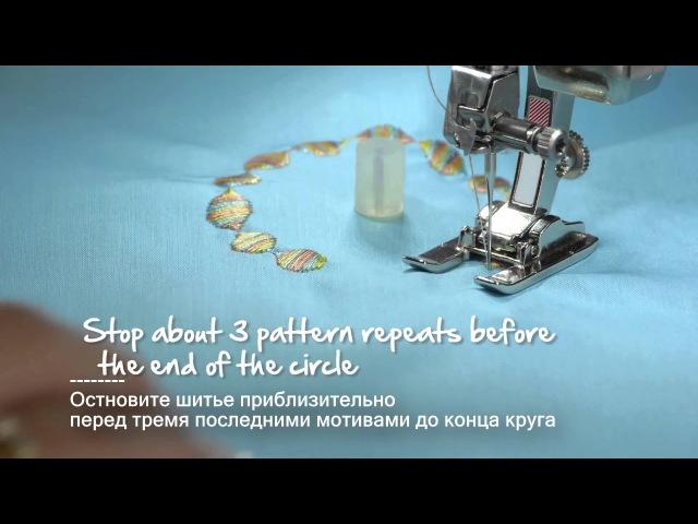 Аксессуары Bernina: Устройство для шитья по кругу