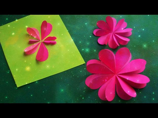 Как Быстро Вырезать Сердечки Из Бумаги Цветы Бабочки на Открытки 8 Марта День Рождения
