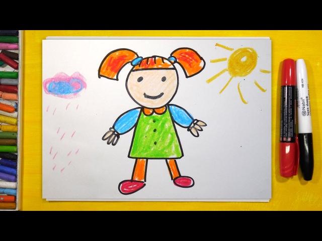 Как нарисовать Куклу Урок рисования для детей от 3 лет смотреть онлайн без регистрации
