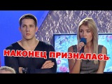 Кристина Лясковец наконец призналась! Последние новости за 12 апреля  из дома 2 (2016 год)
