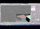 Уроки 3Ds Max. Снять жёлтенькое в 3D Max. Шпаргалки Часть 10. Проект Ильи Изотова.
