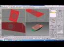 Уроки 3Ds Max. Двигаем точки в 3D Max. Шпаргалки Часть 4. Проект Ильи Изотова.