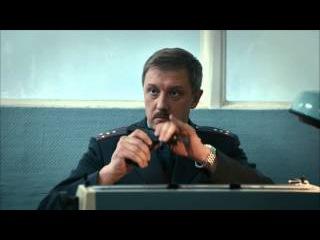 Петля Нестерова 2015 Серия 3