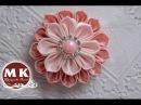 Мастер-класс Канзаши.Цветы из лент.Цветок Канзаши/Flower Kanzashi.