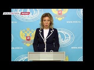 Захарова назвала лицемерным доклад МИД Британии о правах человека в России
