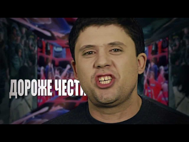 Запрещенный клип к показу на ТВ Роман Разум НЕФОРМАТ