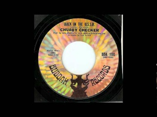 Chubby Checker - Back in the U.S.S.R.