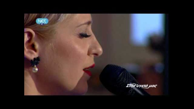 Historia de un amor - Ιστορία μιας αγάπης Hrysoula Stefanaki