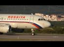 Геленджик. Взлет Airbus A319 Россия
