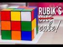 Торт - кубик Рубика