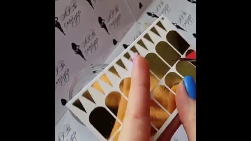 Что такое фольгированный слайдер дизайн. Водная наклейка для ногтей. Дизайн ногтей и наращивание.