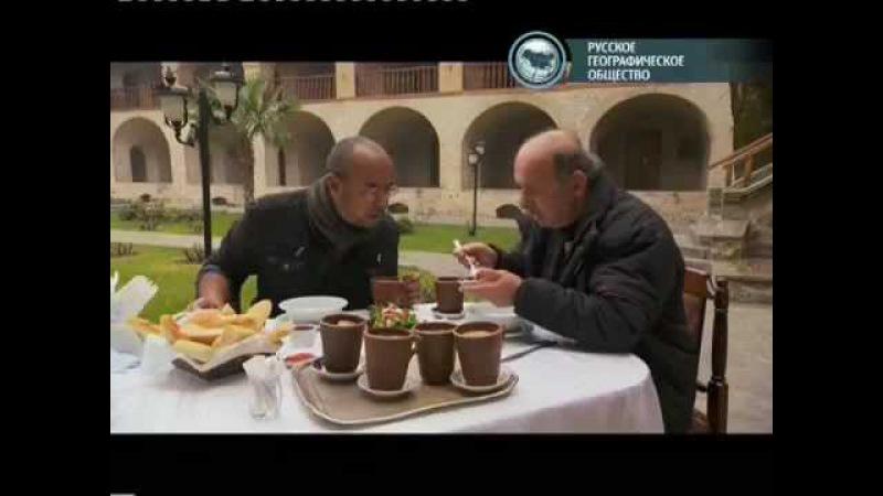 Планета вкусов. Азербайджан. Шеки, Шекинское Пити