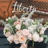 Liberta decor декор свадьбы, букет невесты
