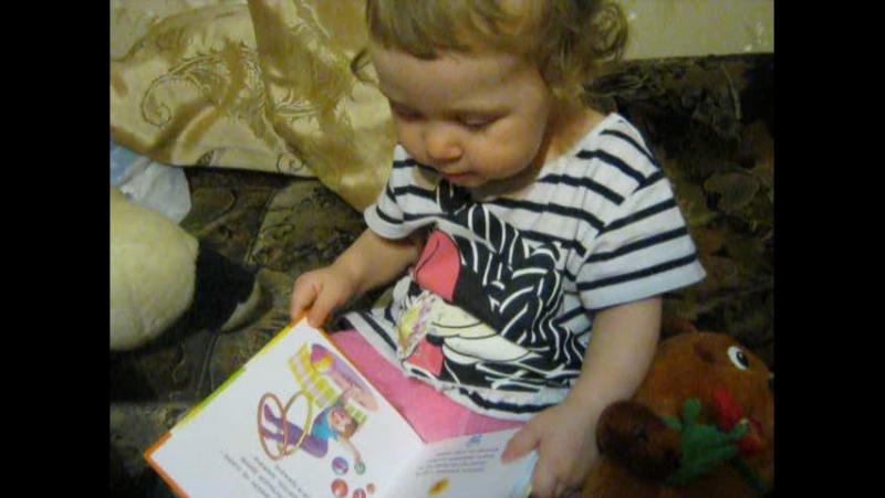 Дочка 1г 2 мес. читает книжки Помогите, пожалуйста, перевести! На каком языке??