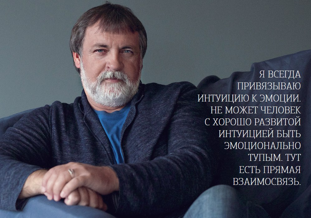 Александр Литвин, Троицк - фото №1